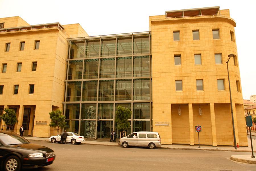 Audi Plaza Beirut Center District Nafco Steel Engineering SAL - Plaza audi